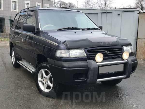 Mazda MPV, 1996 год, 210 000 руб.