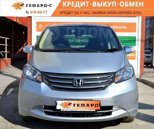 Honda Freed, 2010 год, 660 000 руб.