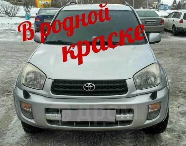 Toyota RAV4, 2003 год, 630 000 руб.