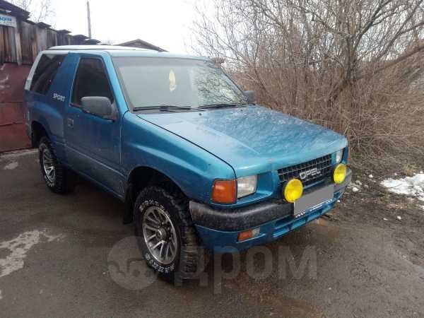 Opel Frontera, 1993 год, 150 000 руб.