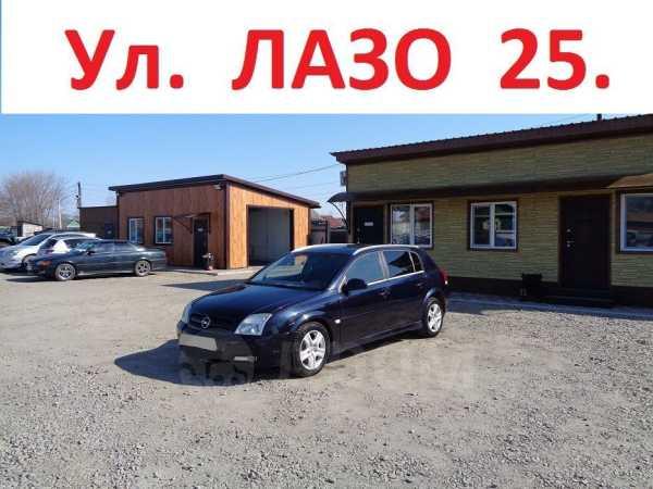 Opel Signum, 2003 год, 250 000 руб.