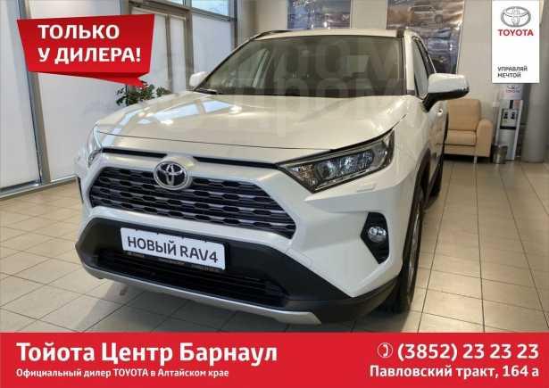 Toyota RAV4, 2020 год, 2 055 000 руб.