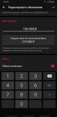 Chery Bonus A13, 2013 год, 150 000 руб.