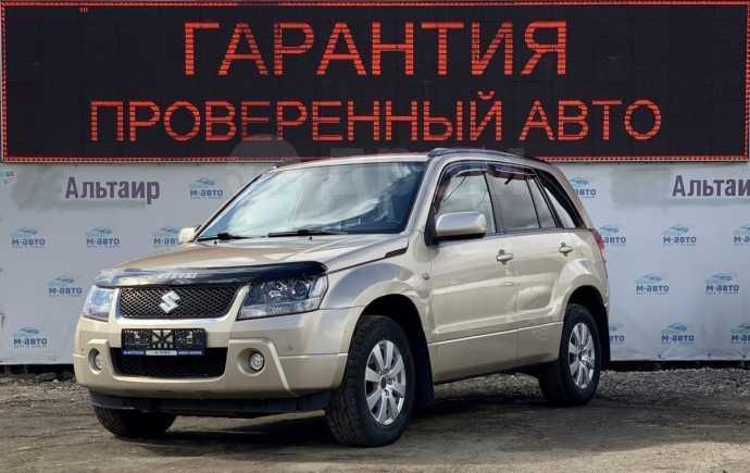 Suzuki Grand Vitara, 2008 год, 528 000 руб.