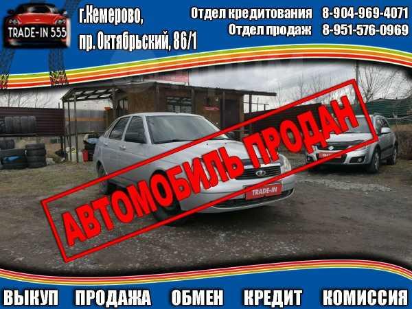 Лада Приора, 2010 год, 199 000 руб.