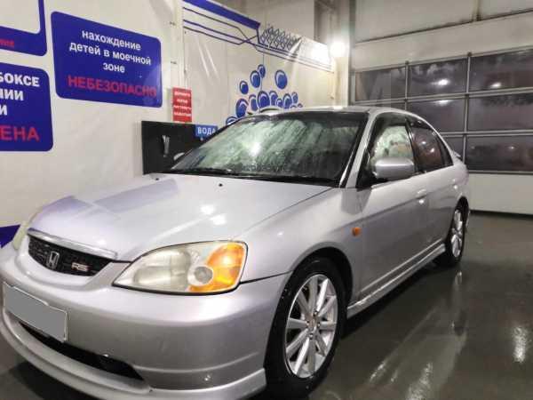 Honda Civic Ferio, 2000 год, 190 000 руб.