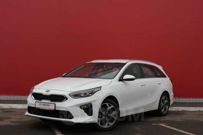Kia Ceed, 2018 год, 1 259 900 руб.