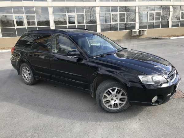 Subaru Outback, 2005 год, 400 000 руб.