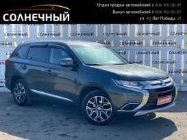 Красноярск Outlander 2016