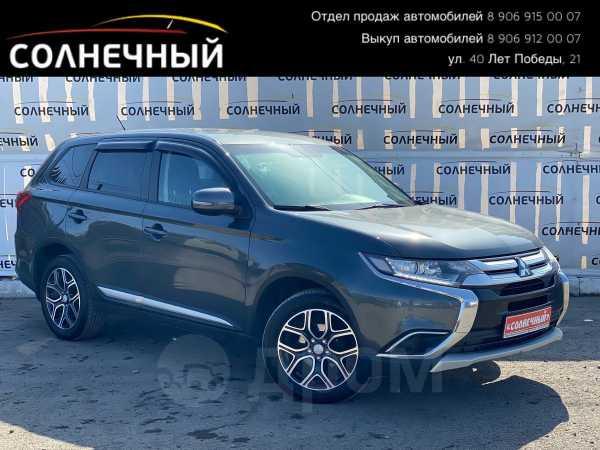 Mitsubishi Outlander, 2016 год, 1 228 000 руб.