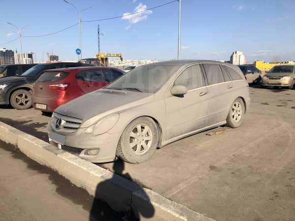 Mercedes-Benz R-Class, 2006 год, 400 999 руб.