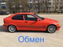 Смоленск 3-Series 1996