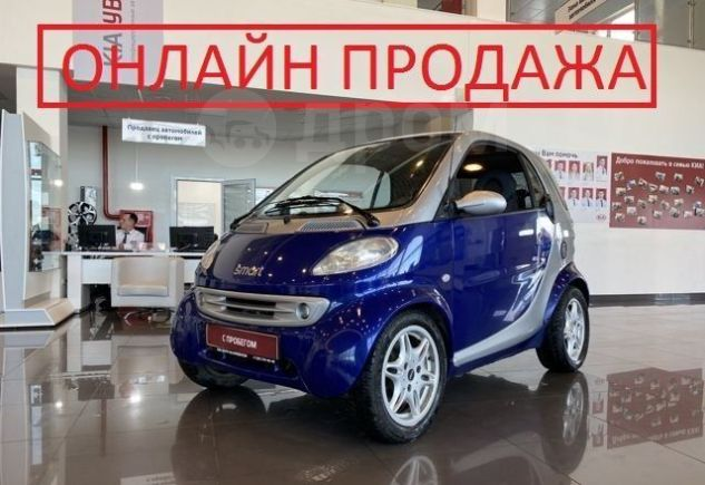 Smart Fortwo, 2001 год, 299 900 руб.
