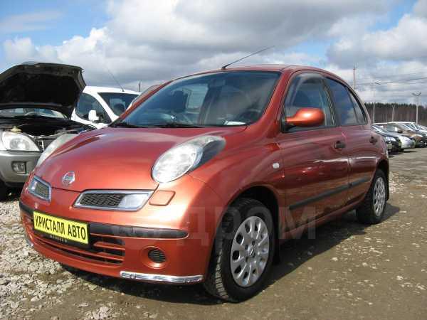 Nissan Micra, 2008 год, 289 000 руб.