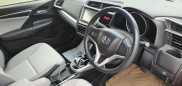 Honda Fit, 2014 год, 659 000 руб.