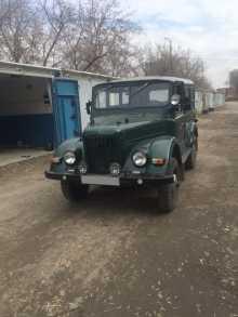 Омск 69 1971