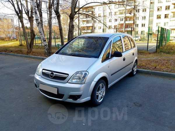 Opel Meriva, 2008 год, 255 000 руб.
