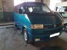Курган Multivan 1993