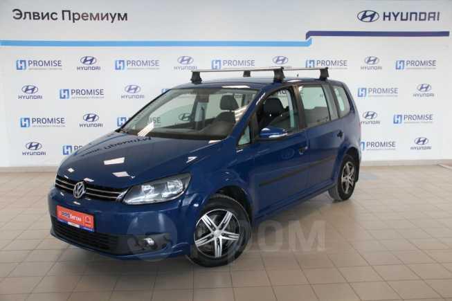 Volkswagen Touran, 2012 год, 697 000 руб.
