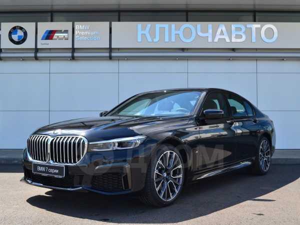 BMW 7-Series, 2020 год, 6 557 800 руб.