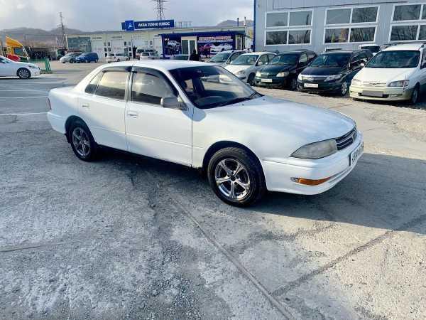 Toyota Vista, 1993 год, 145 000 руб.