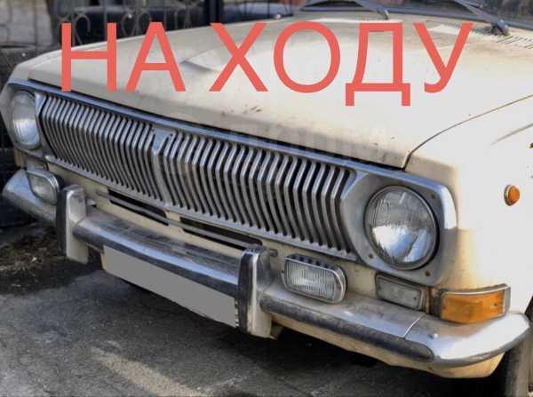 ГАЗ 24 Волга, 1983 год, 37 777 руб.