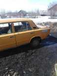 Лада 2101, 1976 год, 15 000 руб.