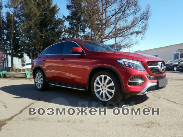 Mercedes-Benz GLE Coupe, 2015 год, 3 299 999 руб.