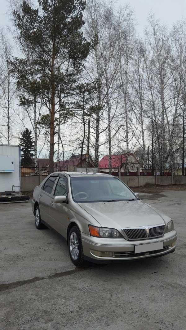 Toyota Vista, 1999 год, 275 000 руб.