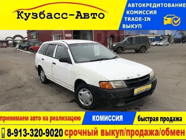 Nissan AD, 2001 год, 129 000 руб.