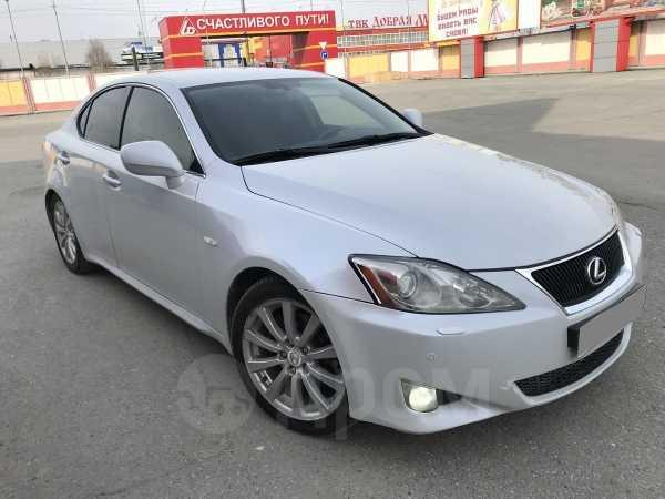 Lexus IS250, 2007 год, 690 000 руб.