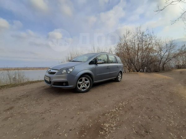 Opel Zafira, 2007 год, 315 000 руб.