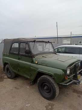 Красноярск 3151 1992