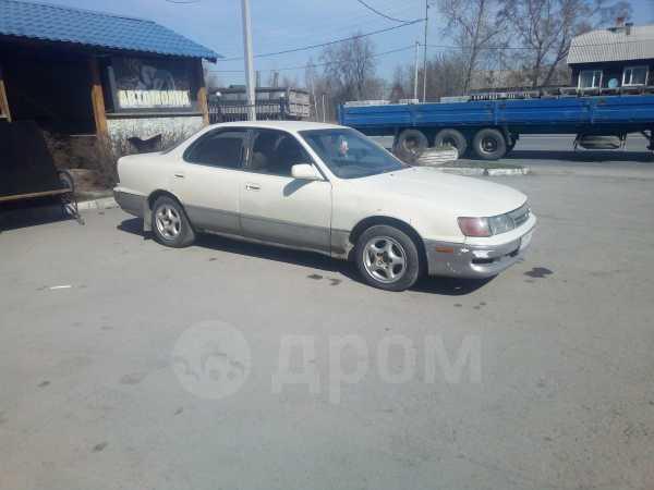 Toyota Vista, 1993 год, 109 000 руб.