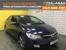Томск Civic 2008