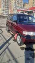 Mazda MPV, 1995 год, 210 000 руб.