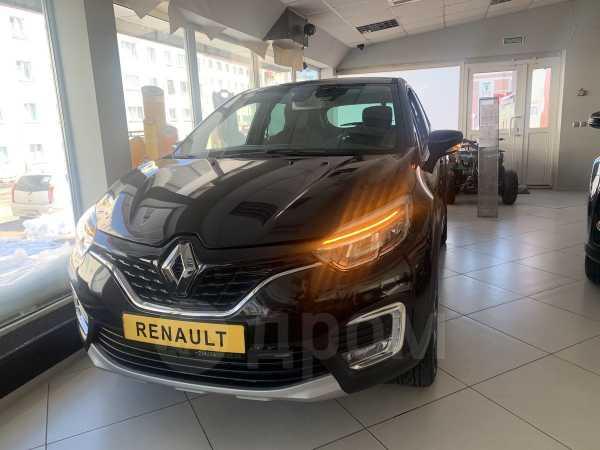 Renault Kaptur, 2020 год, 1 530 000 руб.
