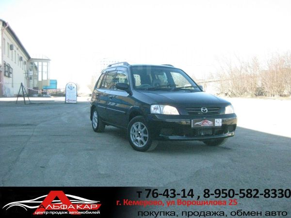 Mazda Demio, 2002 год, 169 000 руб.