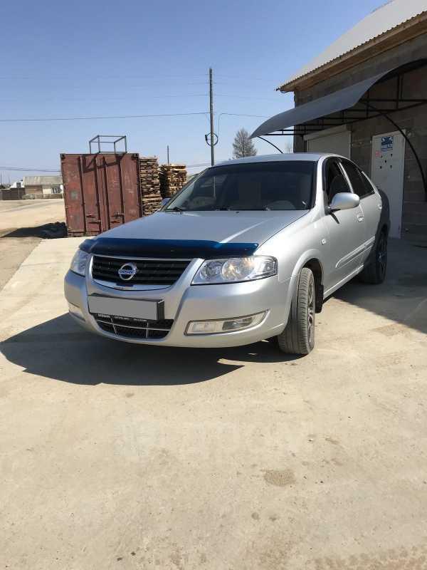 Nissan Almera Classic, 2011 год, 330 000 руб.