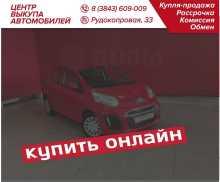 Новокузнецк C1 2012