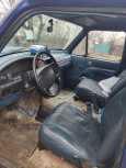 Ford Bronco, 1994 год, 360 000 руб.