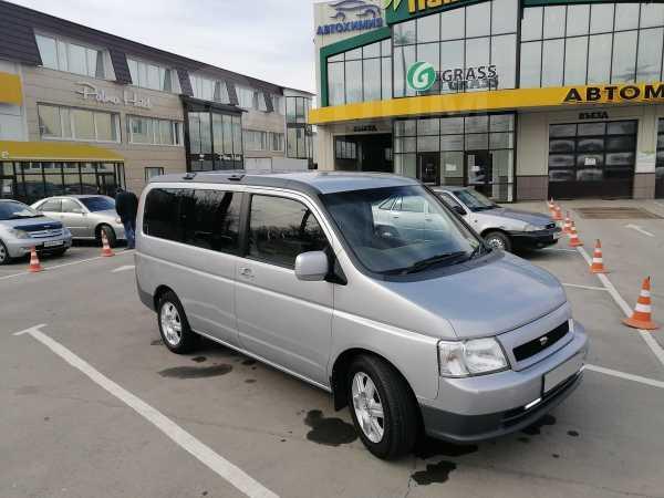 Honda Stepwgn, 2003 год, 466 000 руб.