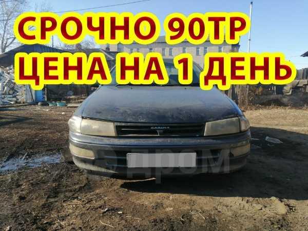 Toyota Carina, 1996 год, 115 000 руб.