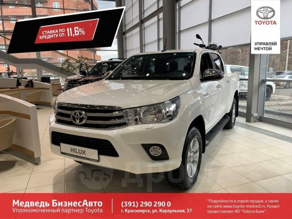 Toyota Hilux Pick Up, 2019 год, 2 469 000 руб.