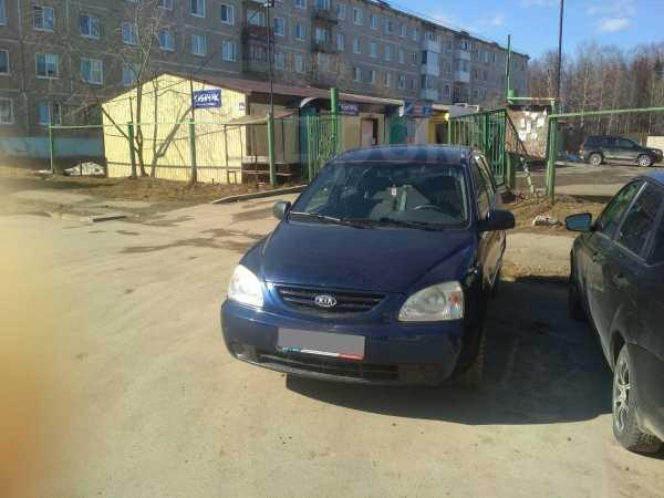 Kia Carens, 2006 год, 190 000 руб.