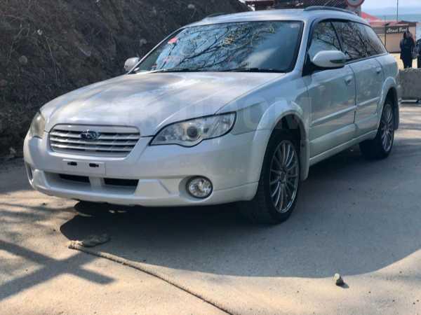 Subaru Outback, 2006 год, 269 000 руб.