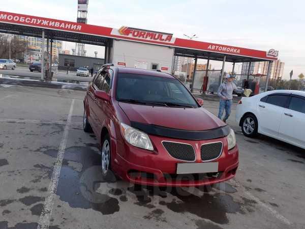 Pontiac Vibe, 2006 год, 350 000 руб.