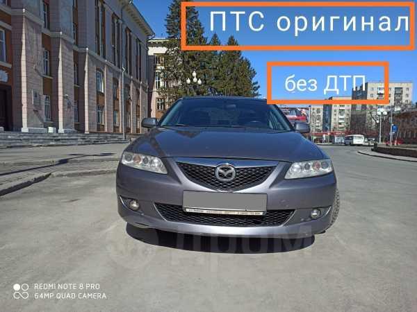 Mazda Mazda6, 2005 год, 230 000 руб.