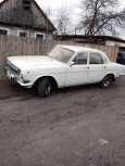 ГАЗ 24 Волга, 1982 год, 43 000 руб.