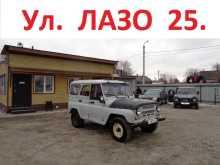 Свободный УАЗ 3151 2002